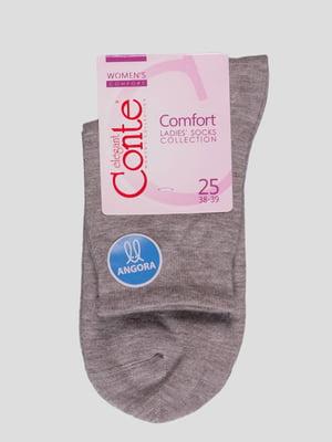 Шкарпетки сіро-бежеві | 2621247