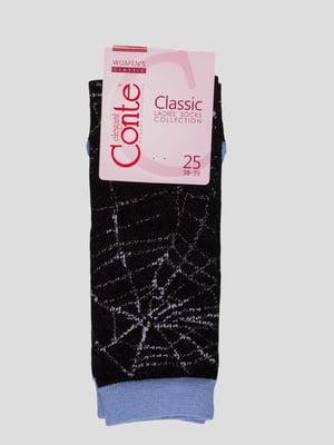 Шкарпетки двоколірні з малюнком | 4366518