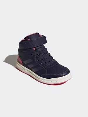 Кросівки сині | 4375601