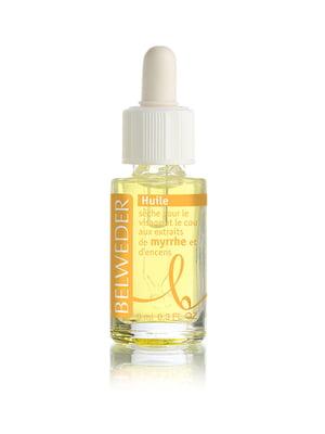 Сухе масло для обличчя та шиї з екстрактами мірри і ладану 18+ (8 мл) | 4382147