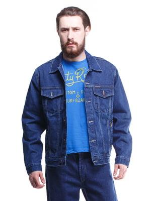 Куртка синяя | 4379440