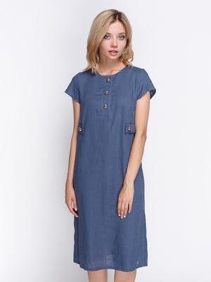 Платье темно-синее | 4358717