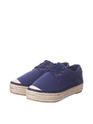 Кеды синие   4383504