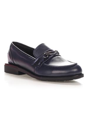 Туфли темно-синие | 4052557