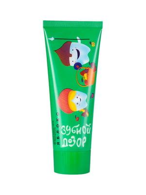 Зубна паста «Зубний дозор. Яблуко» (75 мл) | 4386687