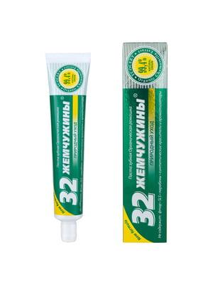 Паста зубна «32 перлини. Органічна ромашка» (100 г) | 4386696