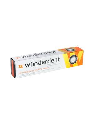Паста зубная Wunderdent для защиты от зубного камня (100 г) | 4386700