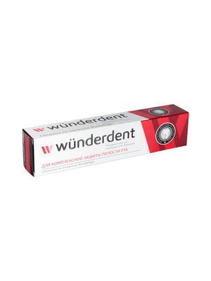 Паста зубная Wunderdent для комплексной защиты полости рта (100 г) | 4386702