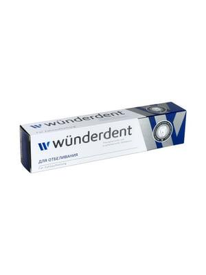 Паста зубна Wunderdent для відбілювання (100 г) | 4386703