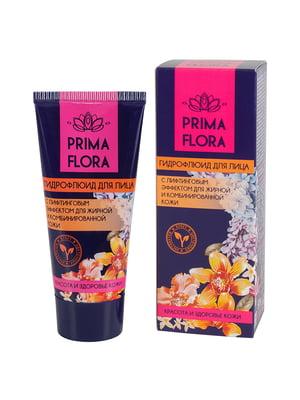 Гидрофлюид для лица Prima Flora с лифтинговым эффектом для жирной и комбинированной кожи (50 г) | 4386705