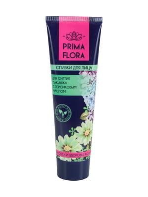 Сливки для лица Prima Flora для снятия макияжа с персиковым маслом (100 г) | 4386706