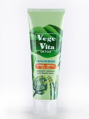 Крем-мус для обличчя VegeVita DETOX (75 г) | 4386721