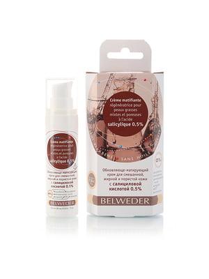 Крем відновлювальний для комбінованої, жирної і пористої шкіри з саліциловою кислотою 18+ (30 мл) | 4382148