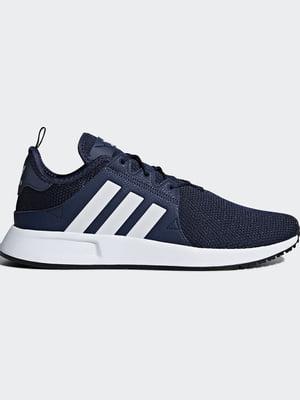 Кроссовки синие | 4385546