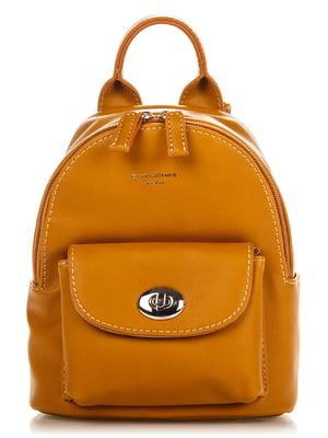 Рюкзак жовтий | 4385911