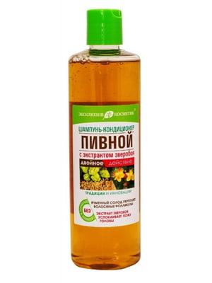 Шампунь-кондиционер «Пивной с экстрактом зверобоя» (500 г) | 4386781