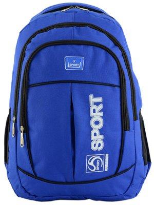 Рюкзак синий | 4388116