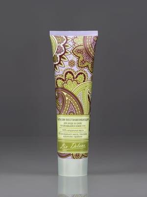 Бальзам для стоп восстанавливающий для сухой потрескавшейся кожи стоп (100 г) | 4386962