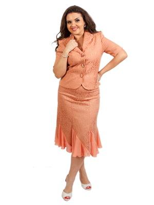 Костюм: блуза и юбка | 4329513