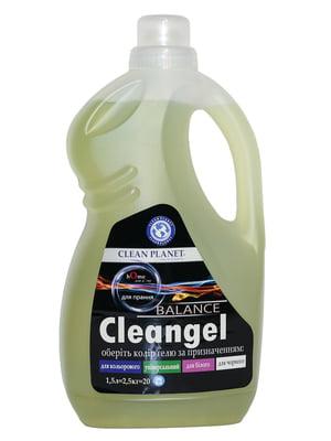 Гель для стирки для темных тканей Cleangel Black (1500 мл) | 3744664
