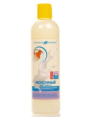 Крем-шампунь «Молочний» (для тонкого волосся) (500 г) | 4386766