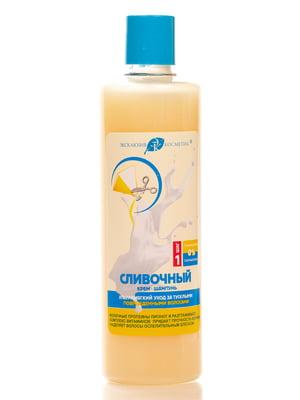Крем-шампунь «Вершковий» (для тьмяного волосся) (500 г) | 4386768
