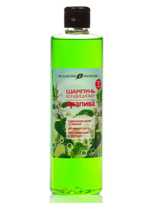 Шампунь-кондиционер для роста волос «Крапива» (500 г) | 4386774