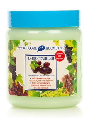 Кондиціонер-ополіскувач «Виноградний» (500 г) (жирні корені/сухі кінчики) | 4386739