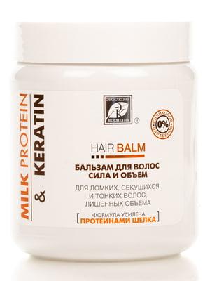 Бальзам для волос «Сила и объем» (500 г) | 4386855