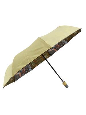 Зонт-автомат | 4404212