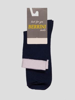 Носки синие | 4398757