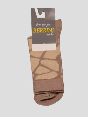 Носки двухцветные в рисунок | 4398770