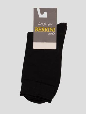 Носки черные | 4398795