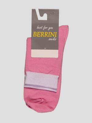 Носки розовые | 4398760
