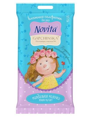 Вологі серветки для зняття макіяжу з мигдальним молочком (15 шт.) - Novita - 4412127