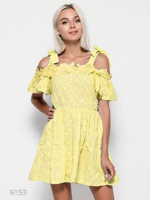 Платье желтое | 4398947