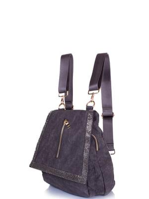 Рюкзак серый | 4413500