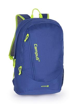 Рюкзак синий | 4418956