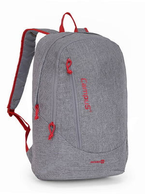 Рюкзак серый | 4418958
