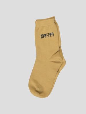 Шкарпетки бежеві з принтом | 178553