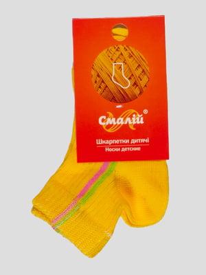 Носки желтые спортивные | 3595080