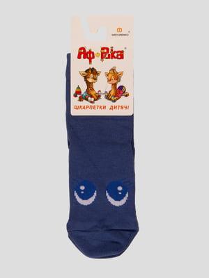 Шкарпетки сині   4155005