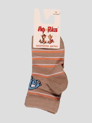 Шкарпетки бежеві в смужку   3630581