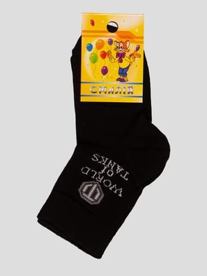 Шкарпетки чорні   3630838