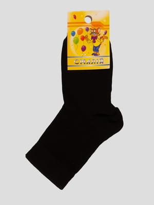 Шкарпетки чорні   3595115