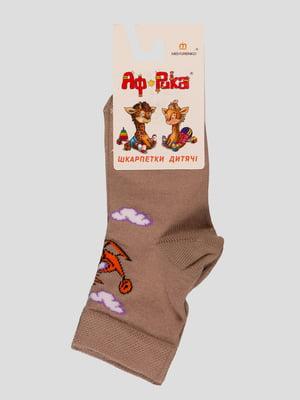 Шкарпетки бежеві   3630645