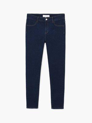 Джинси темно-сині  8998f4c255827