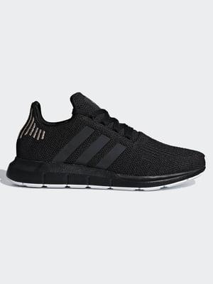 Кроссовки черные | 4440884