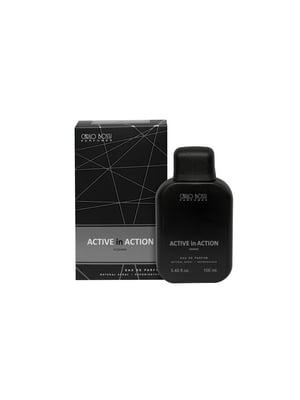 Парфюмированная вода Active in action (silver) (100 мл) | 4307734