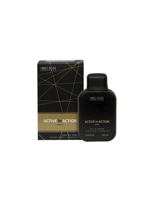 Парфюмированная вода Active in action (gold) (100 мл) | 4307736